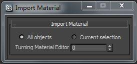 Import Material