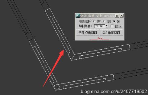 Model-angle cutting3