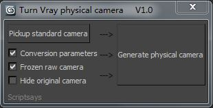 Turn Vray physical camera V1.0