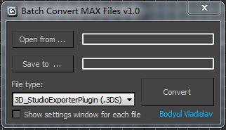 Batch Convert MAX Files